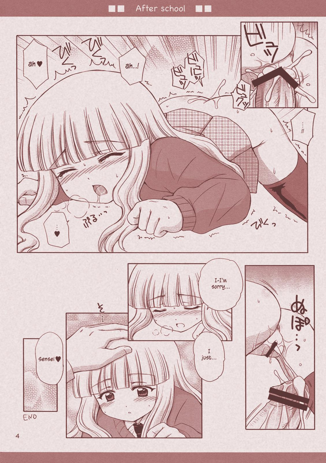 Seifuku Lovers 3