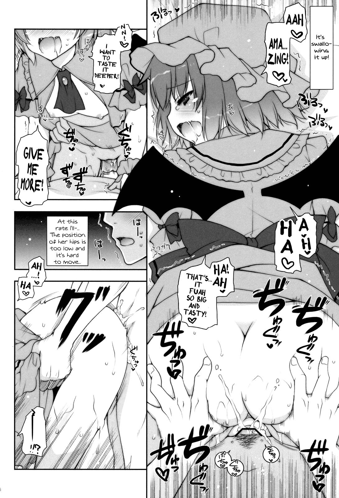 Hirefuse! Maso Chin domo!!   Kneel with Your Masochistic Dick!! 14