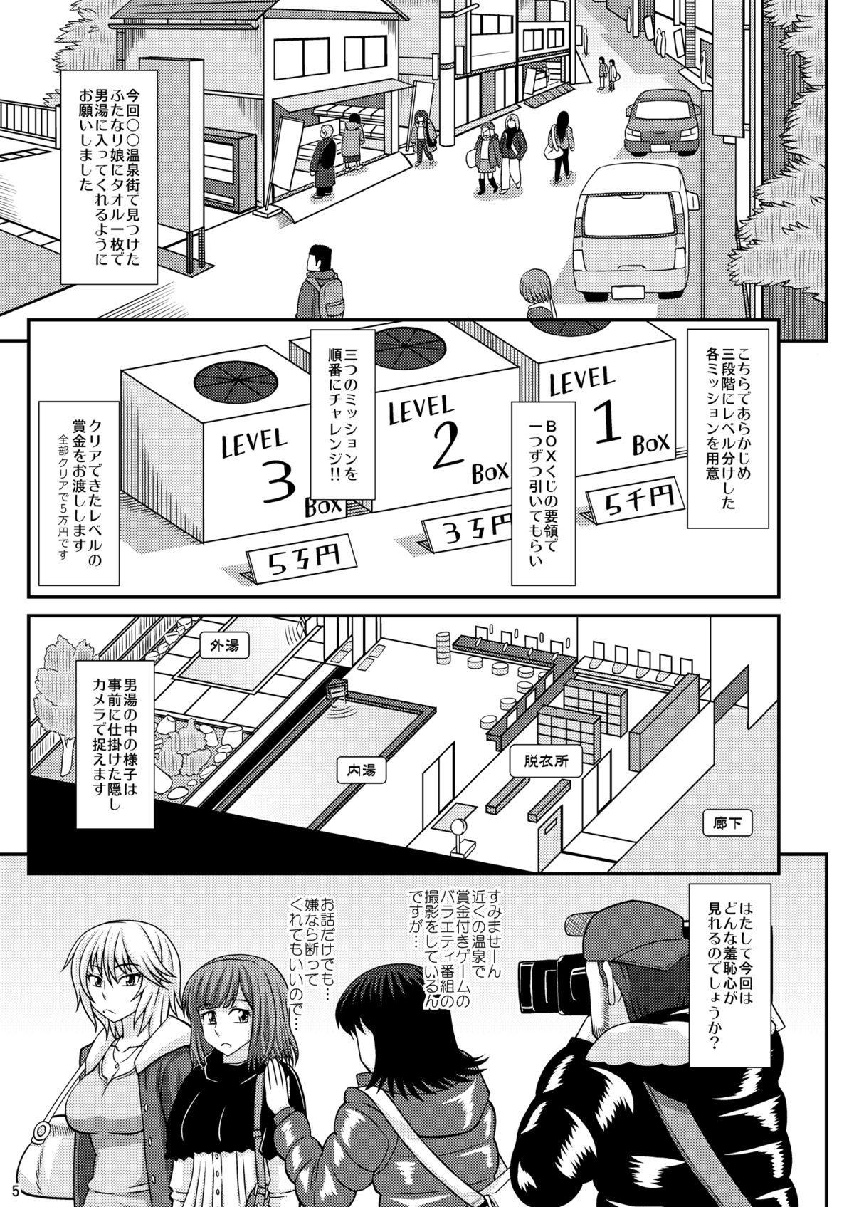Futanari Musume Otokoyu Mission 3