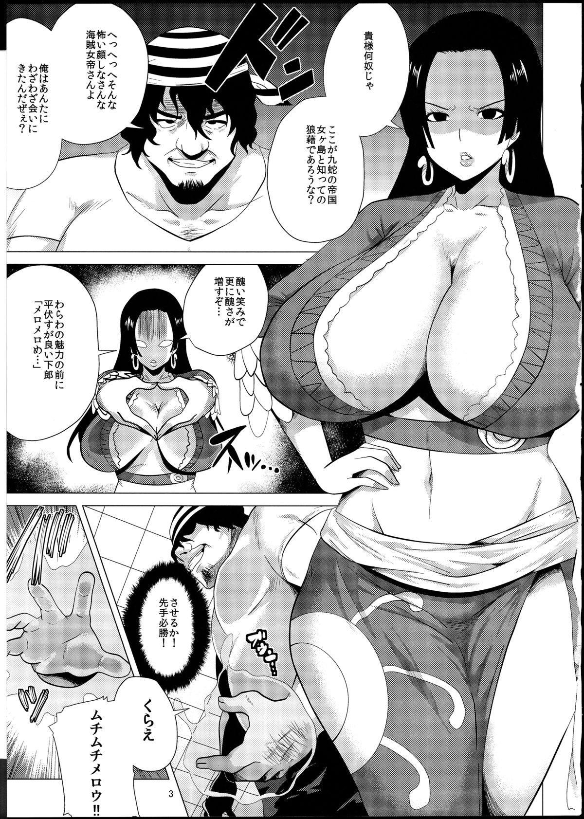 Muchimuchi Jotei 1