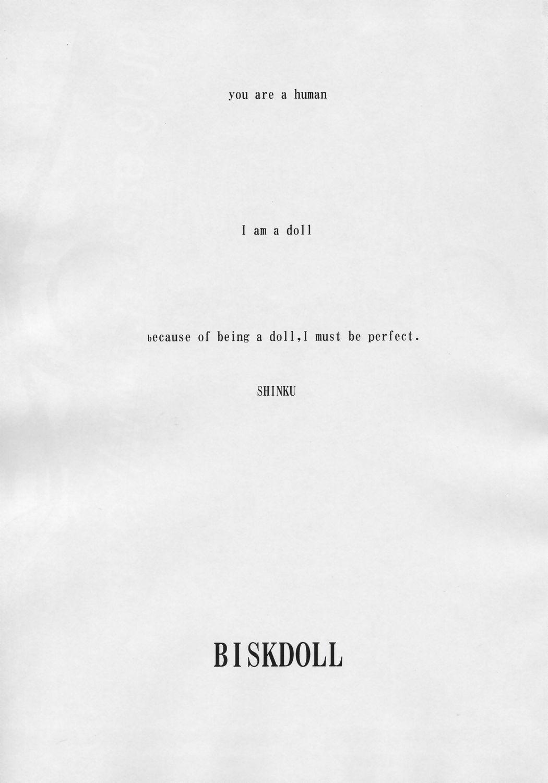 Biskdoll 1