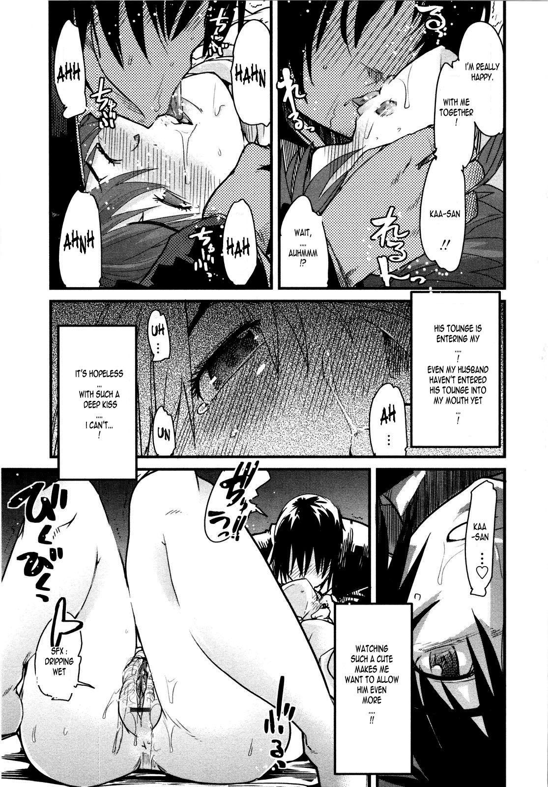 Seki o Hazushite Itazura na Kiss   How to Get Free from Playful Kiss 6