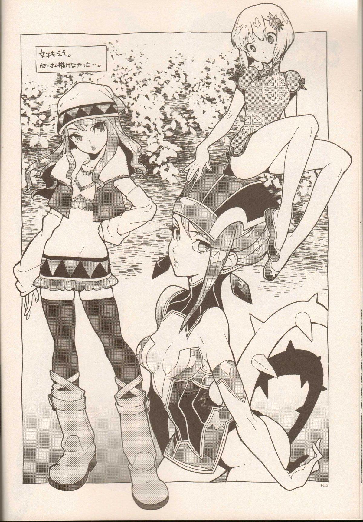 RaKuGaKi./Monochrome. 10