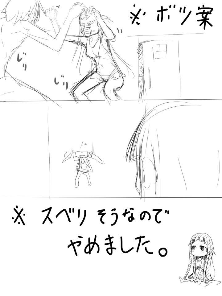 Yoru no Pro-Wrestle Gokko 4
