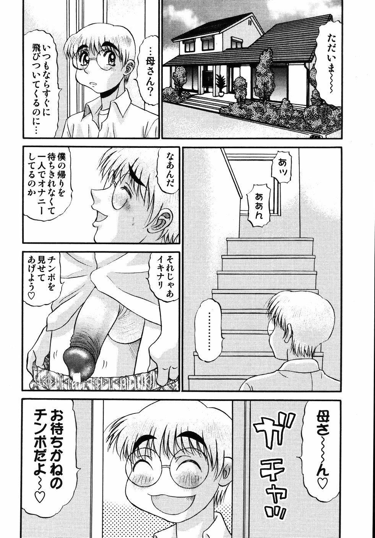 Nozomi 2 59