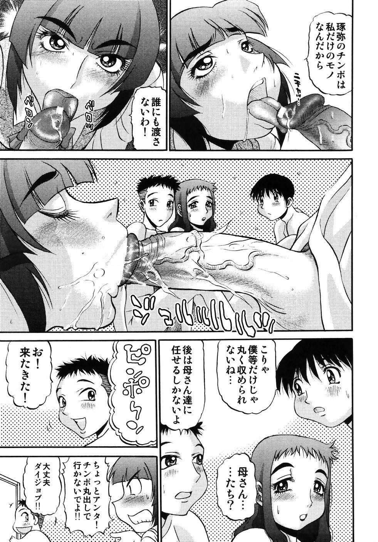 Nozomi 2 64