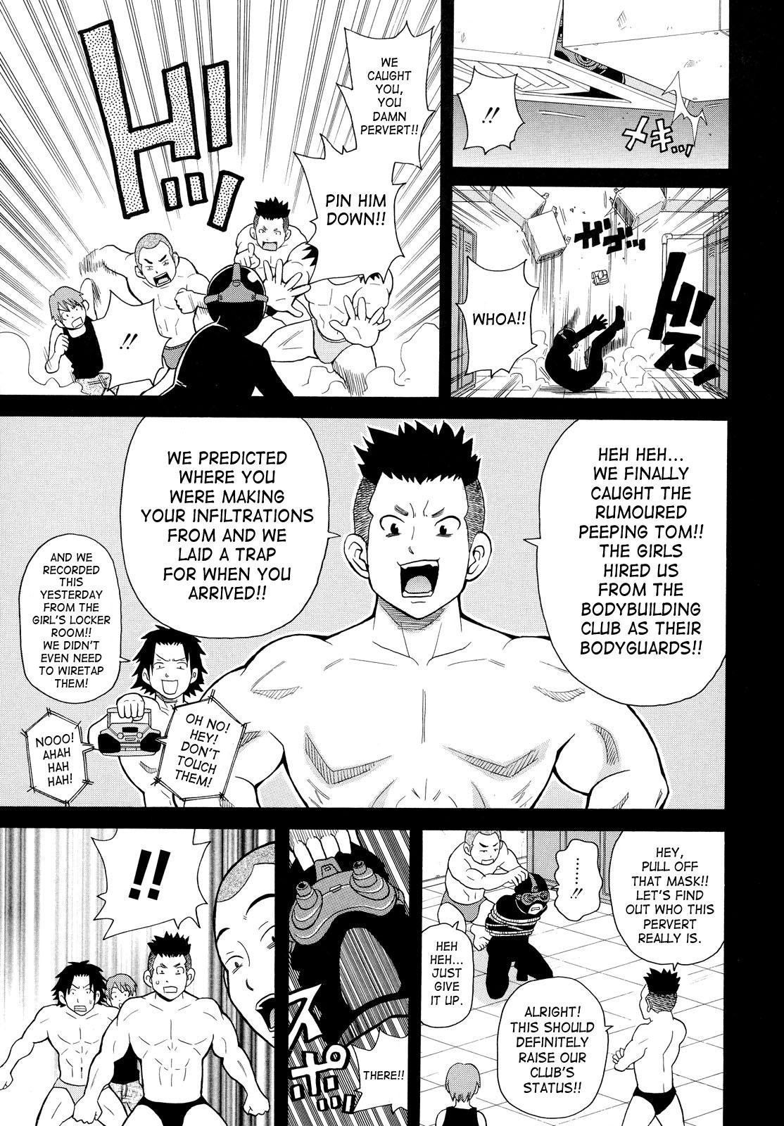 Todoroke!! Monzetsu Screamer | Roar!! Fainting in Agony Screamer 10