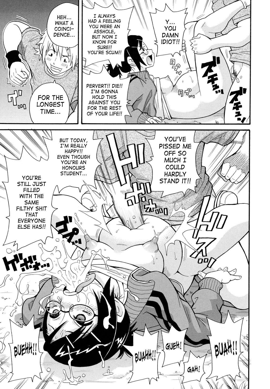 Todoroke!! Monzetsu Screamer | Roar!! Fainting in Agony Screamer 138