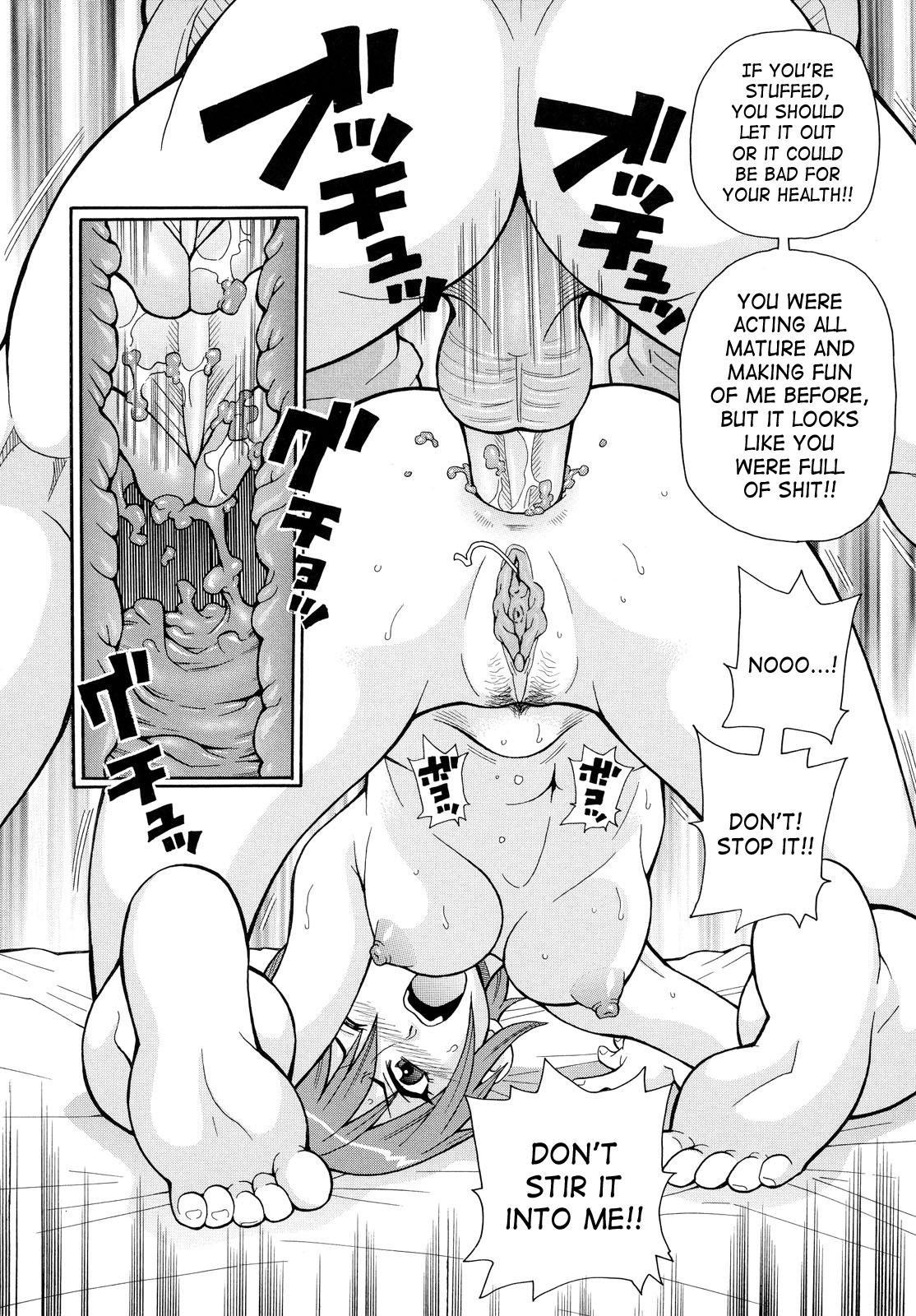 Todoroke!! Monzetsu Screamer | Roar!! Fainting in Agony Screamer 93