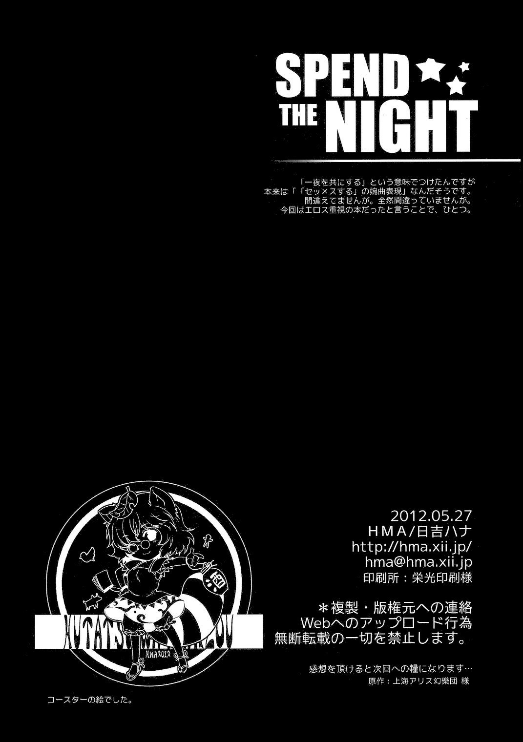 Spend the Night 26