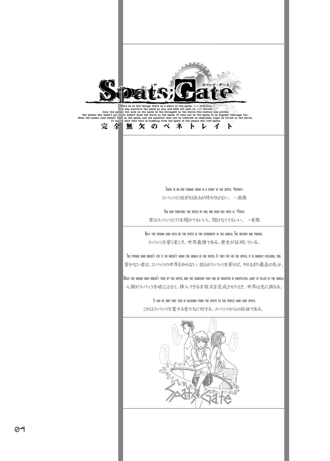 Spats;Gate Absoluteness Penetrate 2