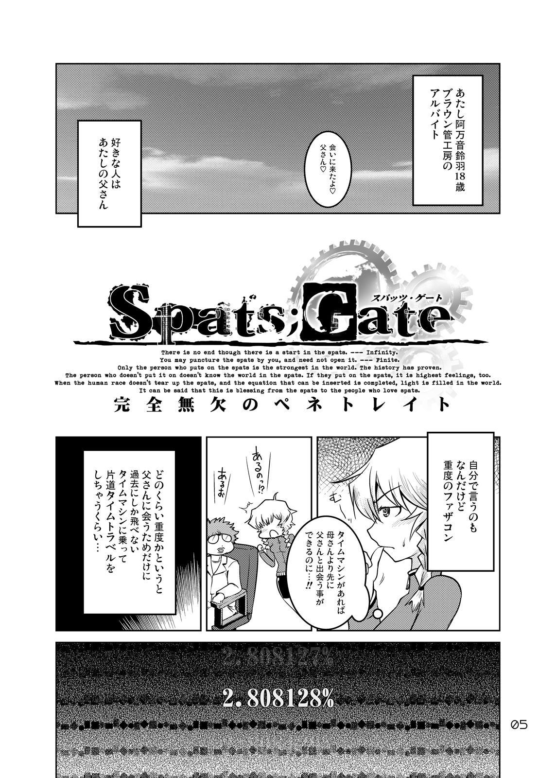 Spats;Gate Absoluteness Penetrate 3