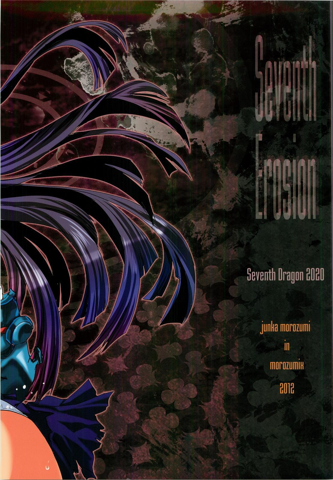 Seventh Erosion 21