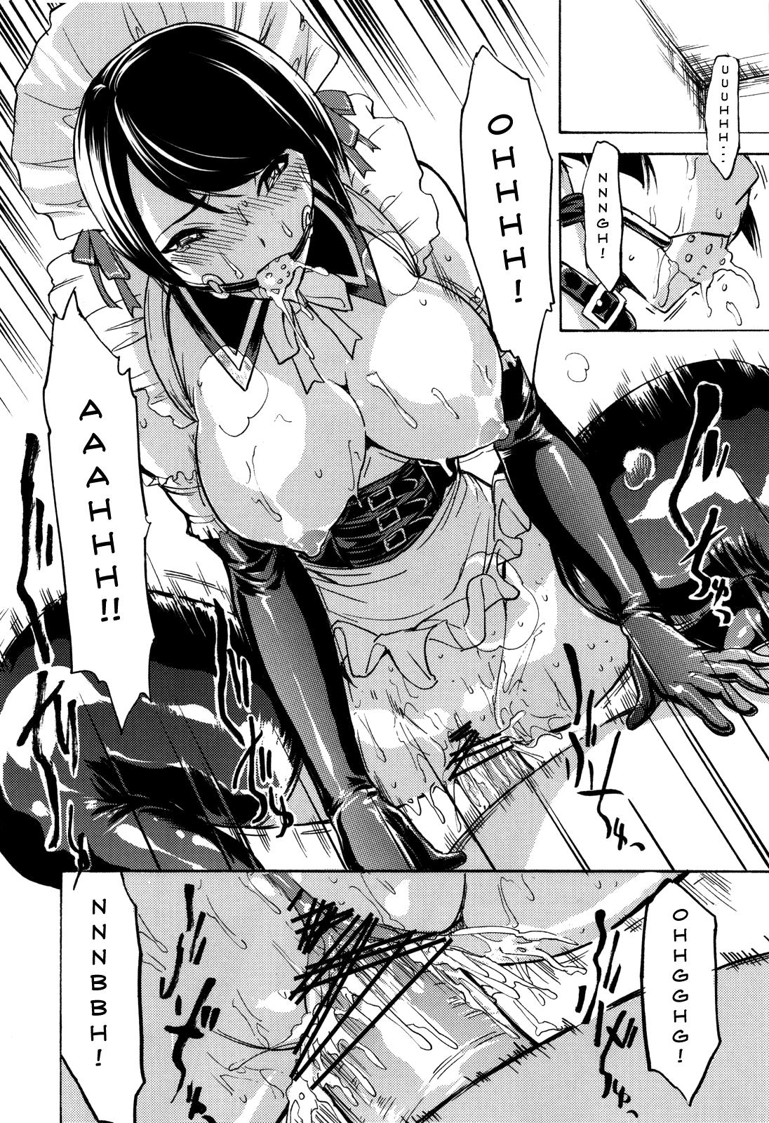 Nikudorei Iwase Aiko   Meatslave Aiko Iwase 28