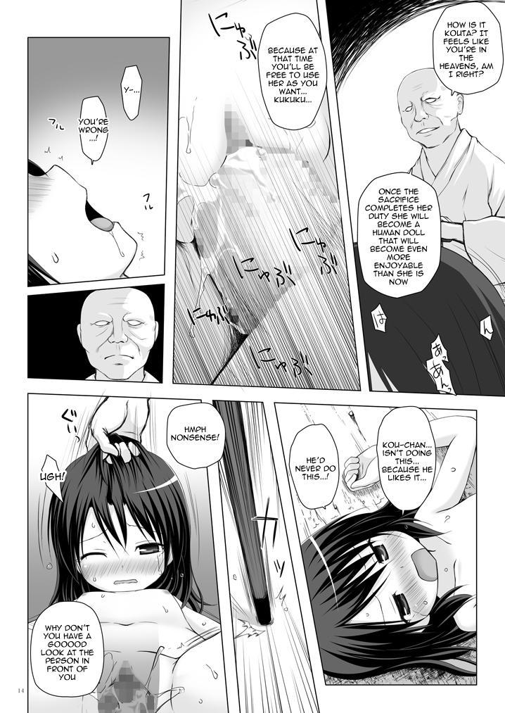 Kirigami Shima Dai Yon Hen   Island of the Mist God 12