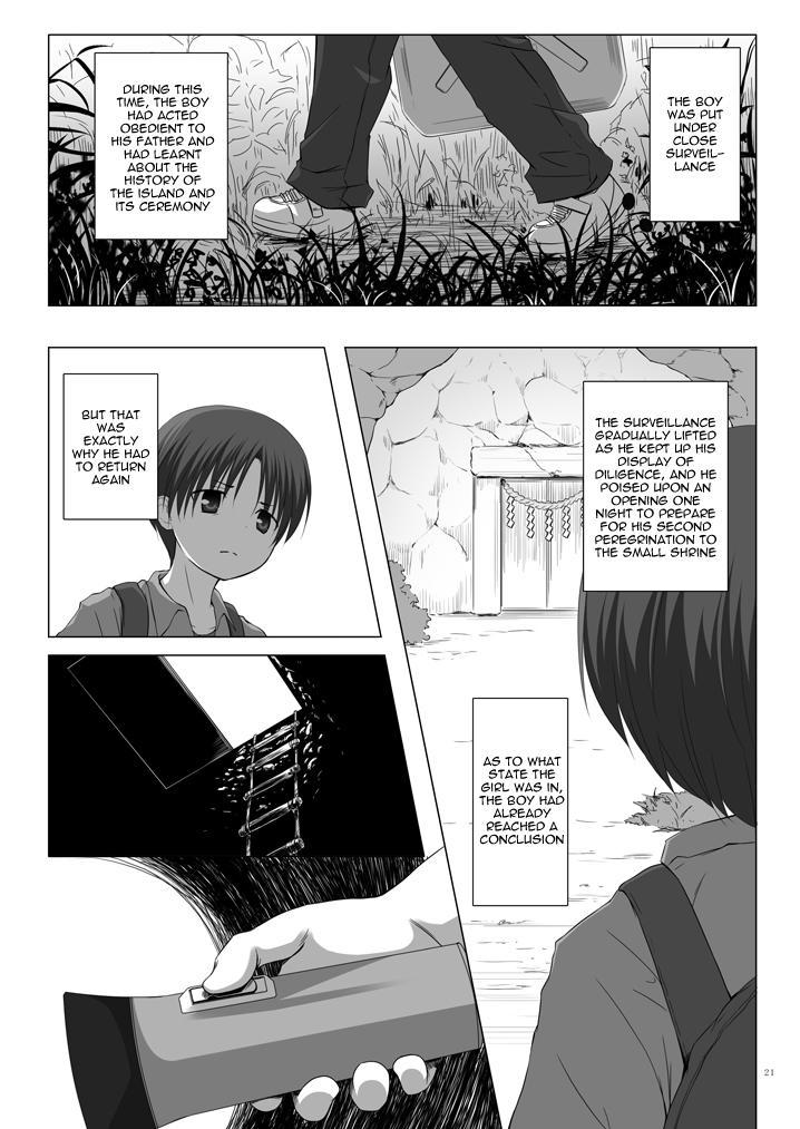 Kirigami Shima Dai Yon Hen   Island of the Mist God 19