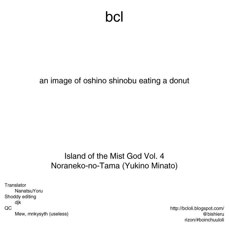 Kirigami Shima Dai Yon Hen   Island of the Mist God 26
