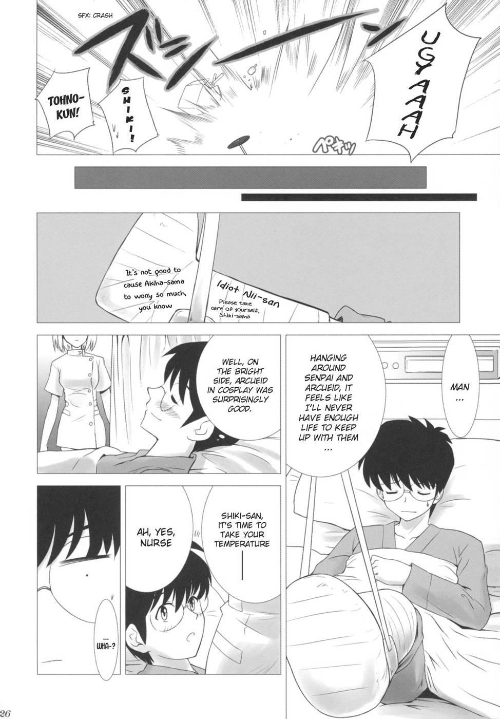Tsukihime COMPLEX 24