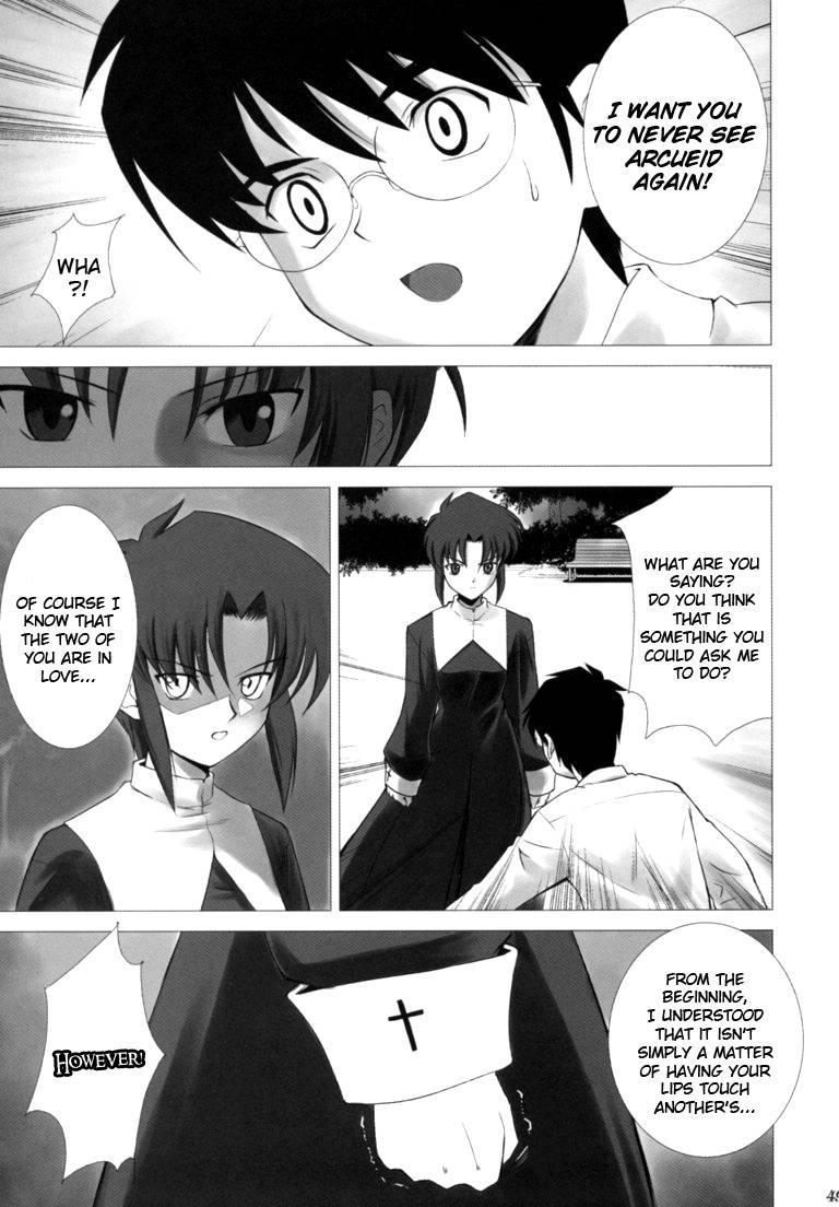 Tsukihime COMPLEX 47