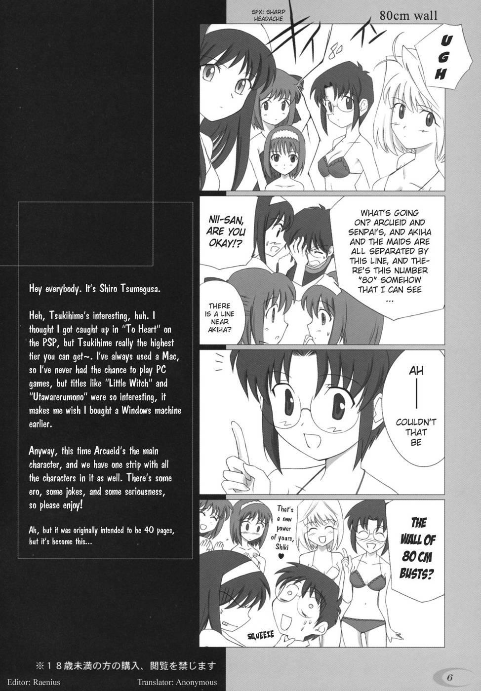 Tsukihime COMPLEX 4