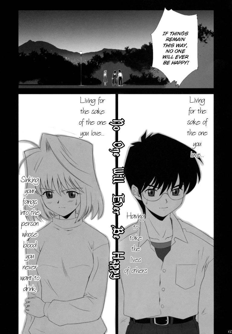 Tsukihime COMPLEX 61