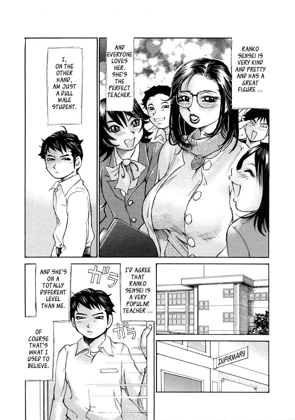 Ryoukan Shikou - Miracle Bust Girls 114