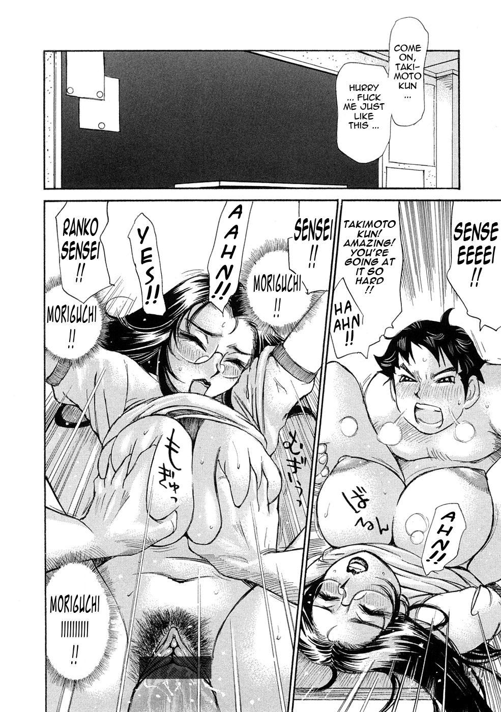 Ryoukan Shikou - Miracle Bust Girls 121