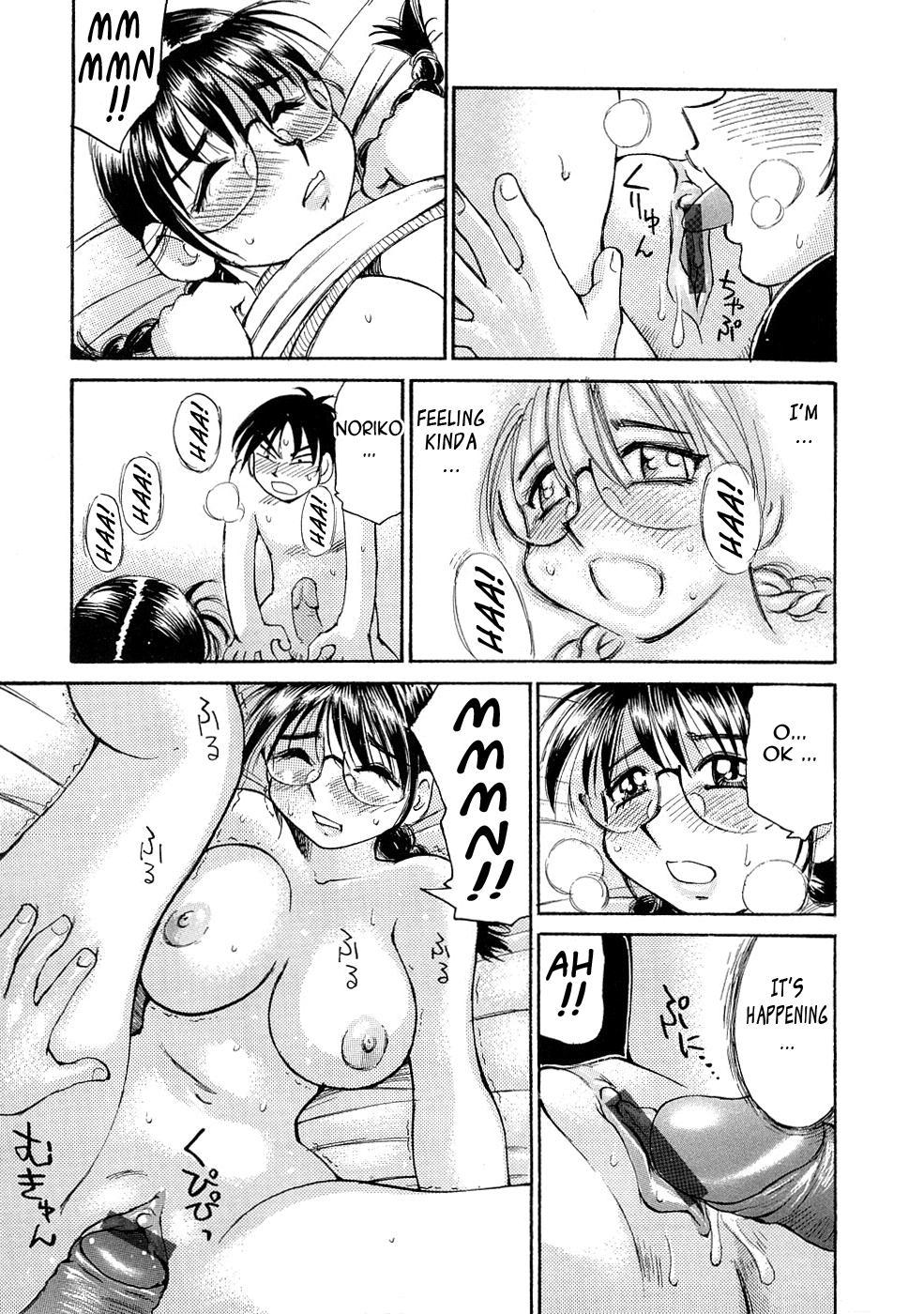 Ryoukan Shikou - Miracle Bust Girls 12