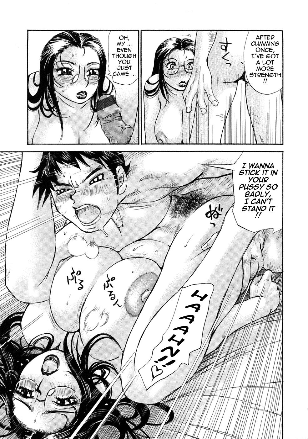 Ryoukan Shikou - Miracle Bust Girls 130
