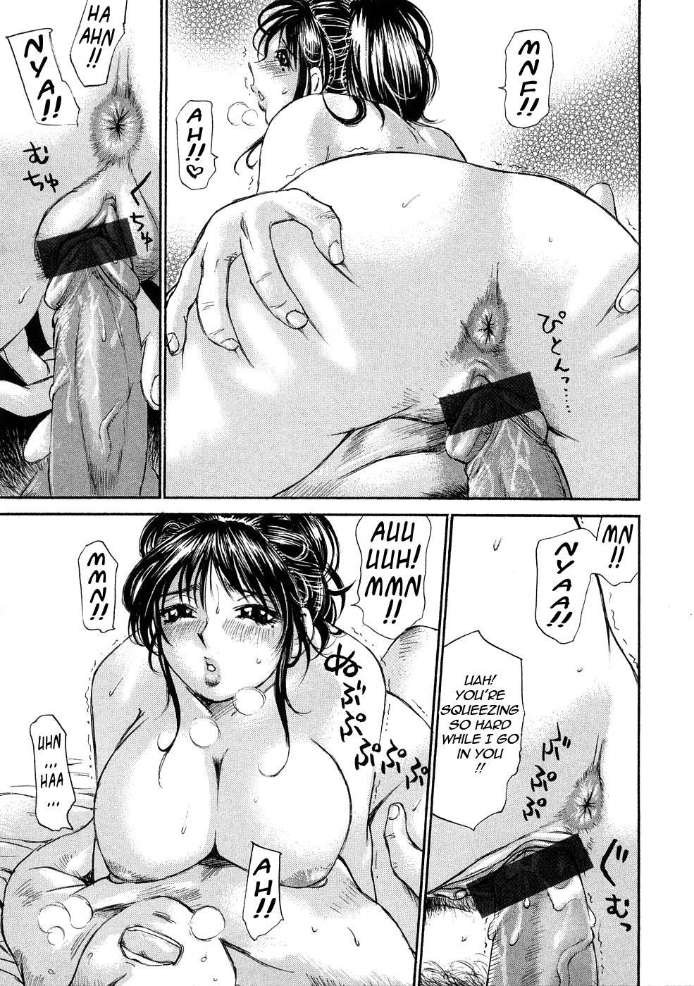 Ryoukan Shikou - Miracle Bust Girls 170
