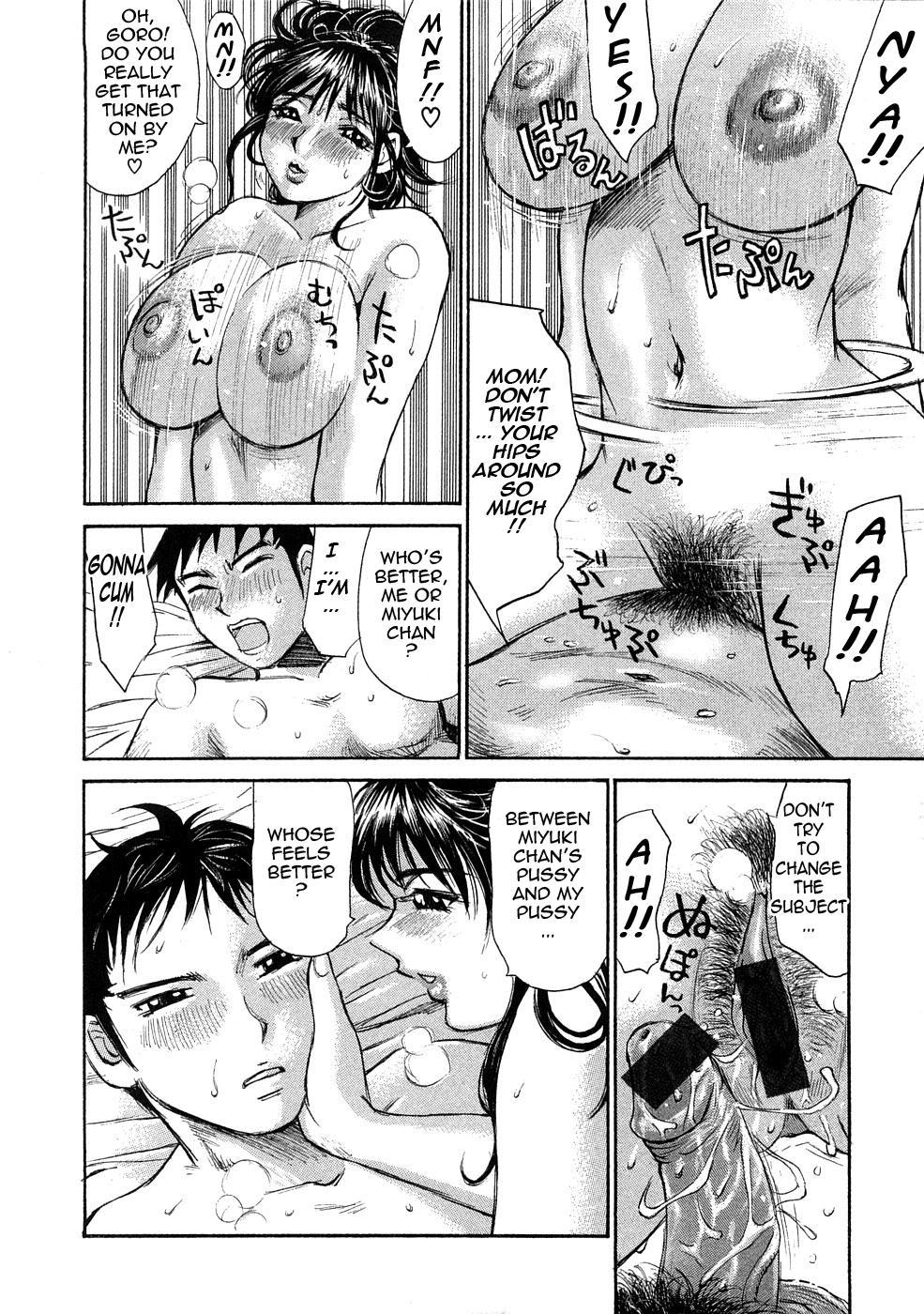 Ryoukan Shikou - Miracle Bust Girls 173