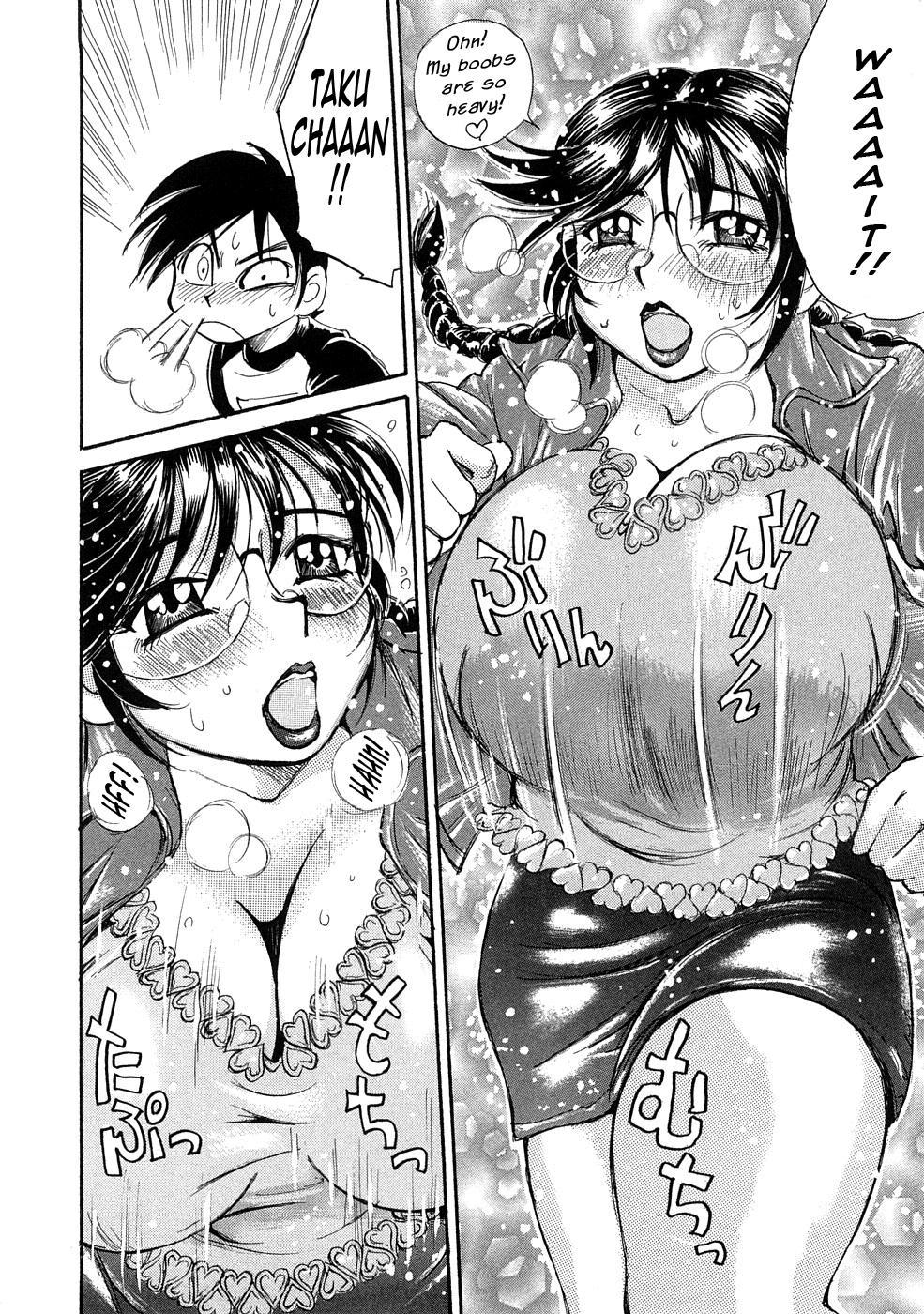 Ryoukan Shikou - Miracle Bust Girls 17