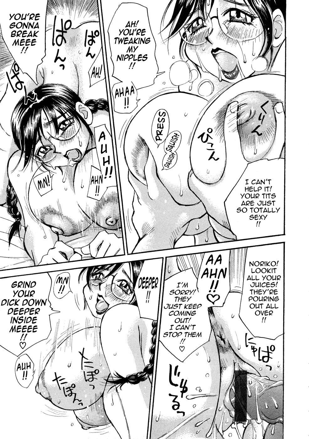 Ryoukan Shikou - Miracle Bust Girls 22