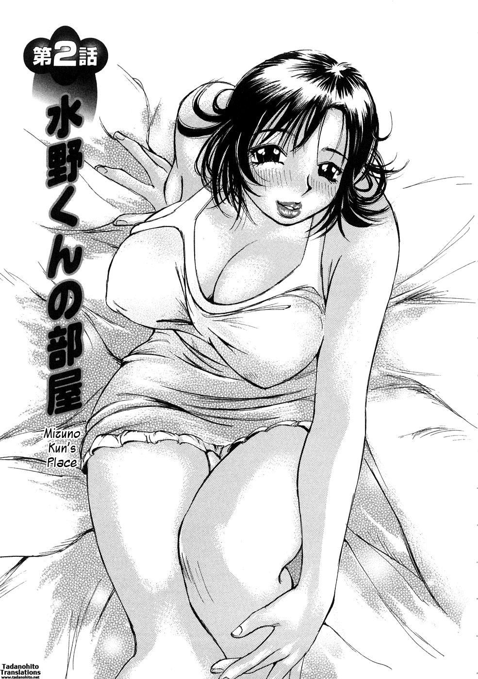 Ryoukan Shikou - Miracle Bust Girls 30