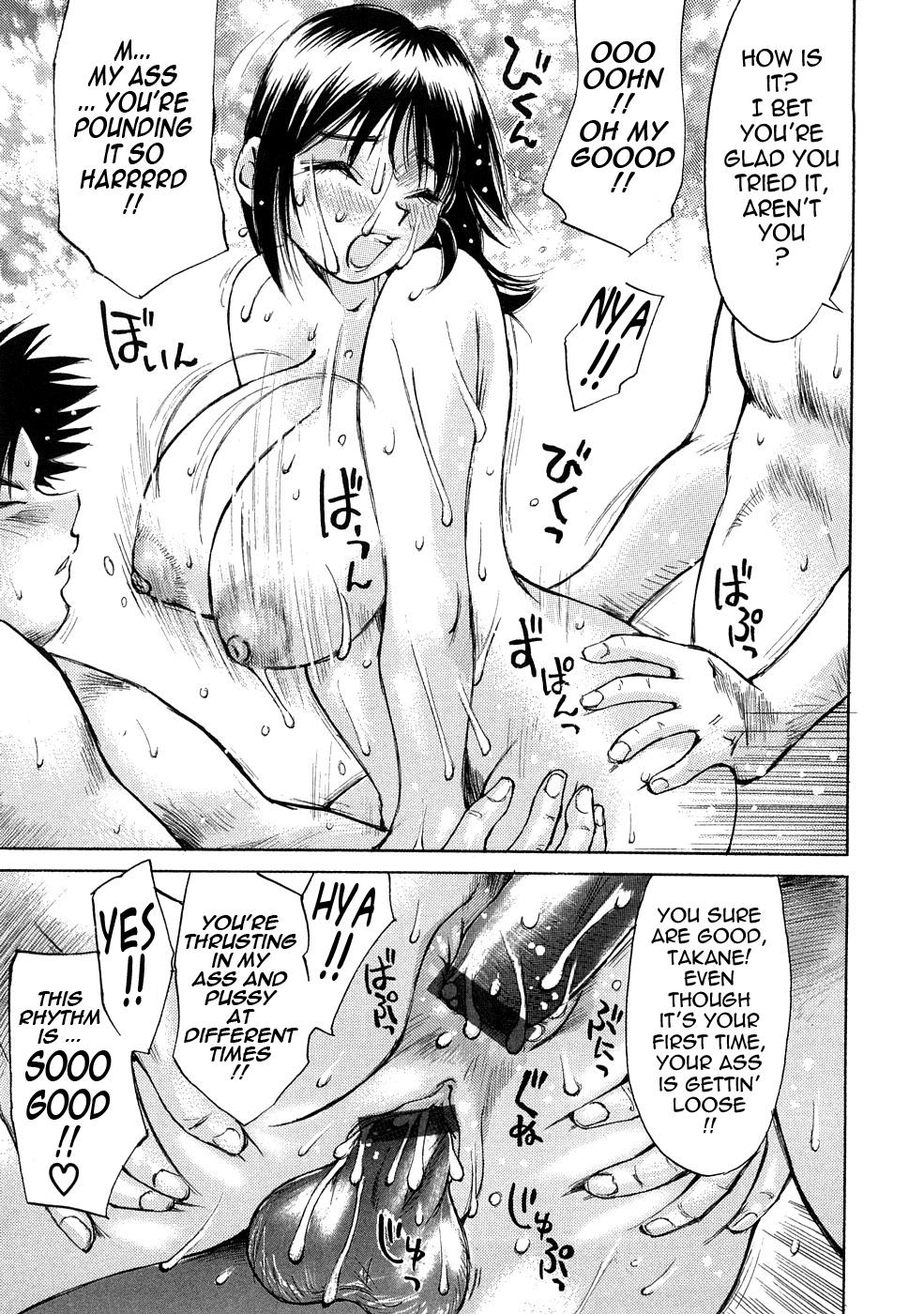 Ryoukan Shikou - Miracle Bust Girls 66