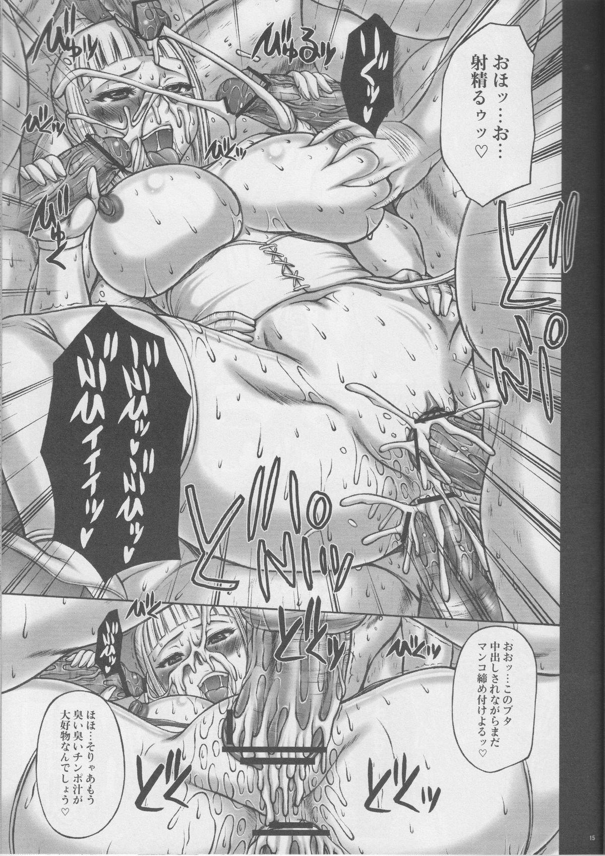 Bure Tetsu 13