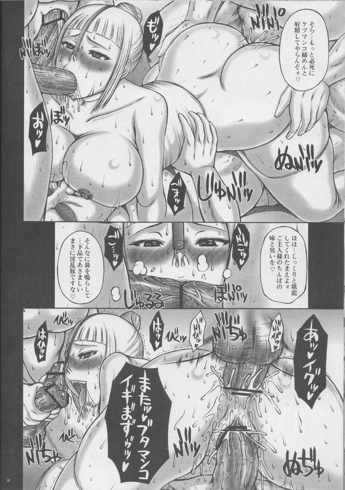 Bure Tetsu 14