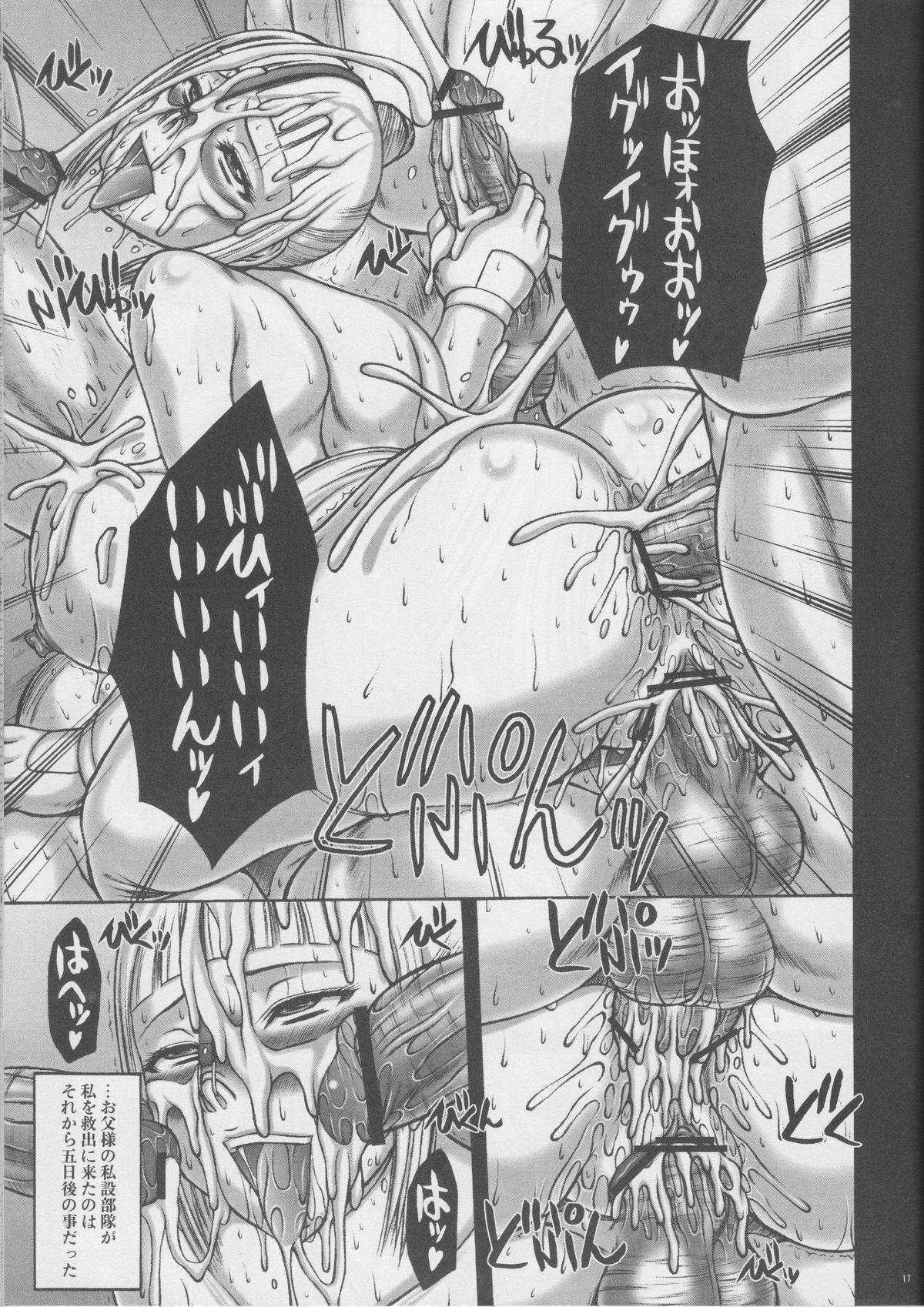 Bure Tetsu 15