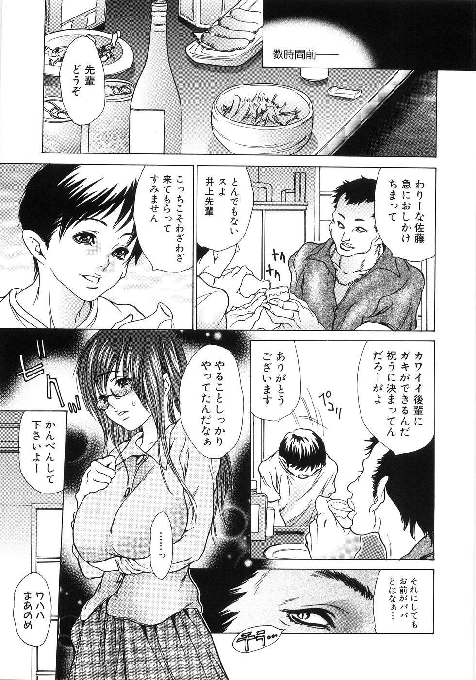 Onee-San No Hazukashiikoto 114
