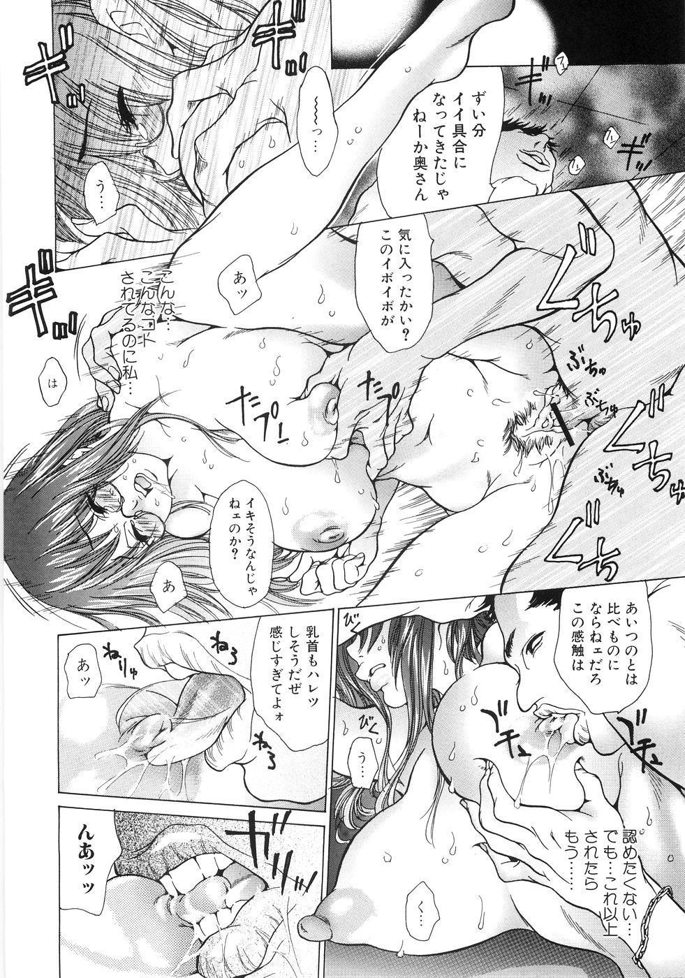 Onee-San No Hazukashiikoto 123