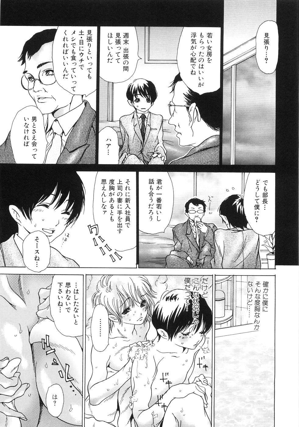 Onee-San No Hazukashiikoto 96