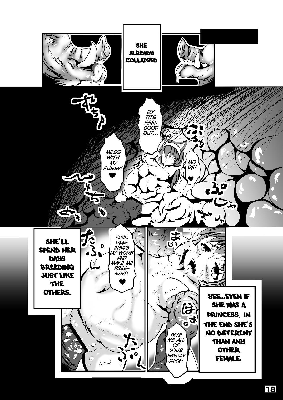 Ikusen no Mushi no Haha to Narishi Wakahime 17