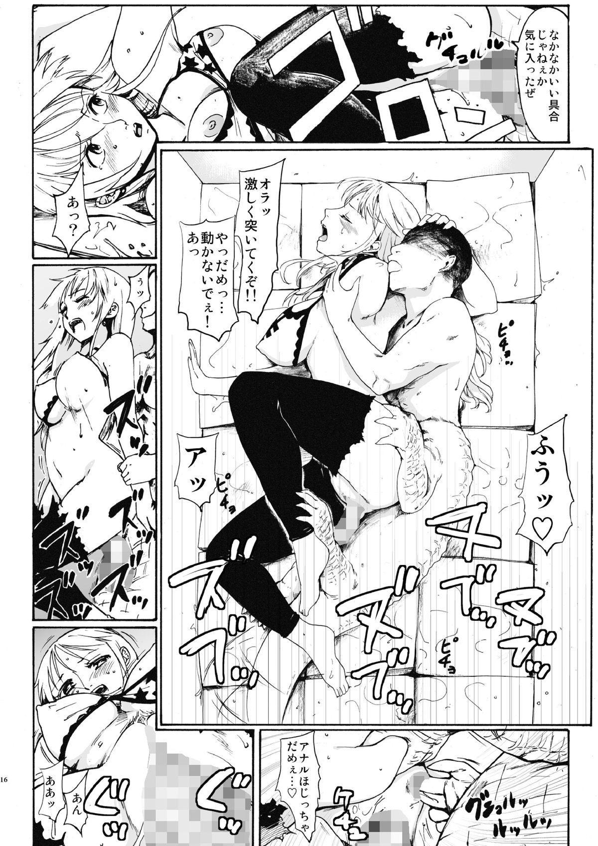 Zoku Gokkan no Jikkenshitsu 14