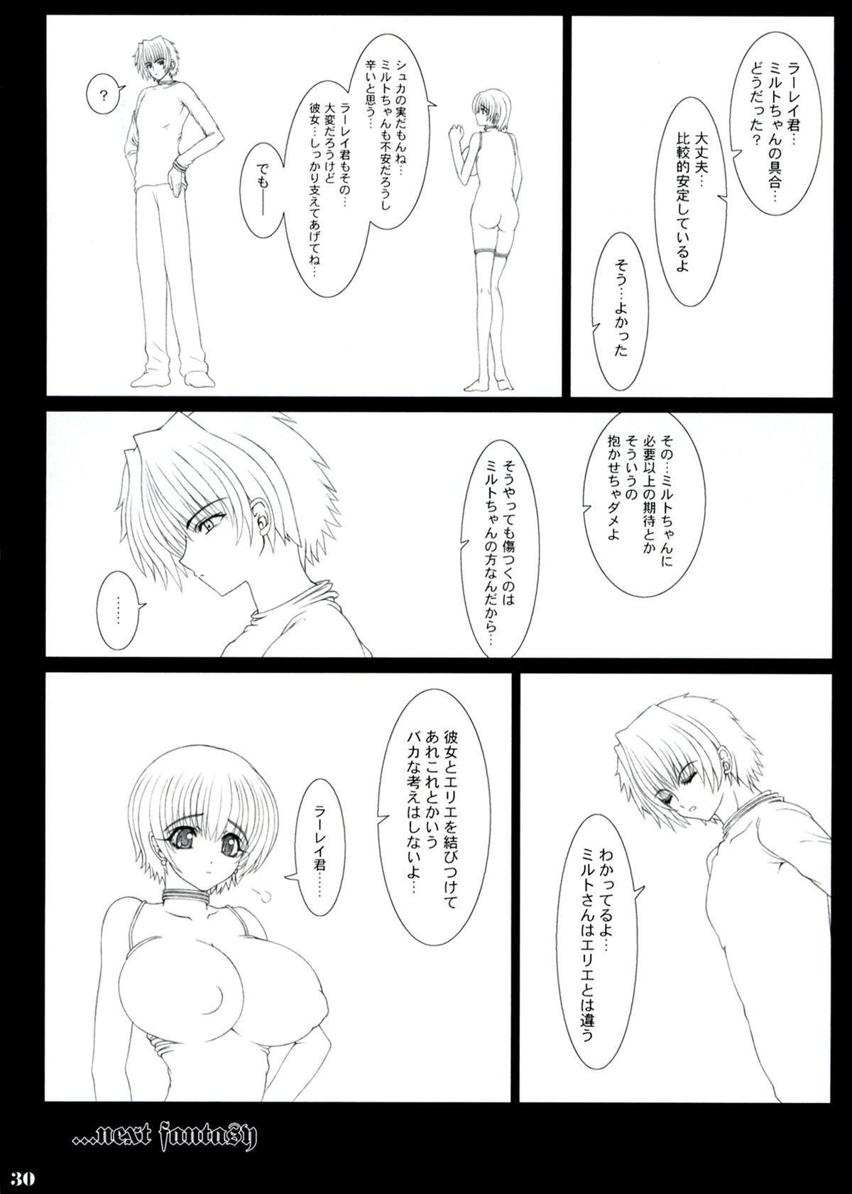 Mitsugetsu 29