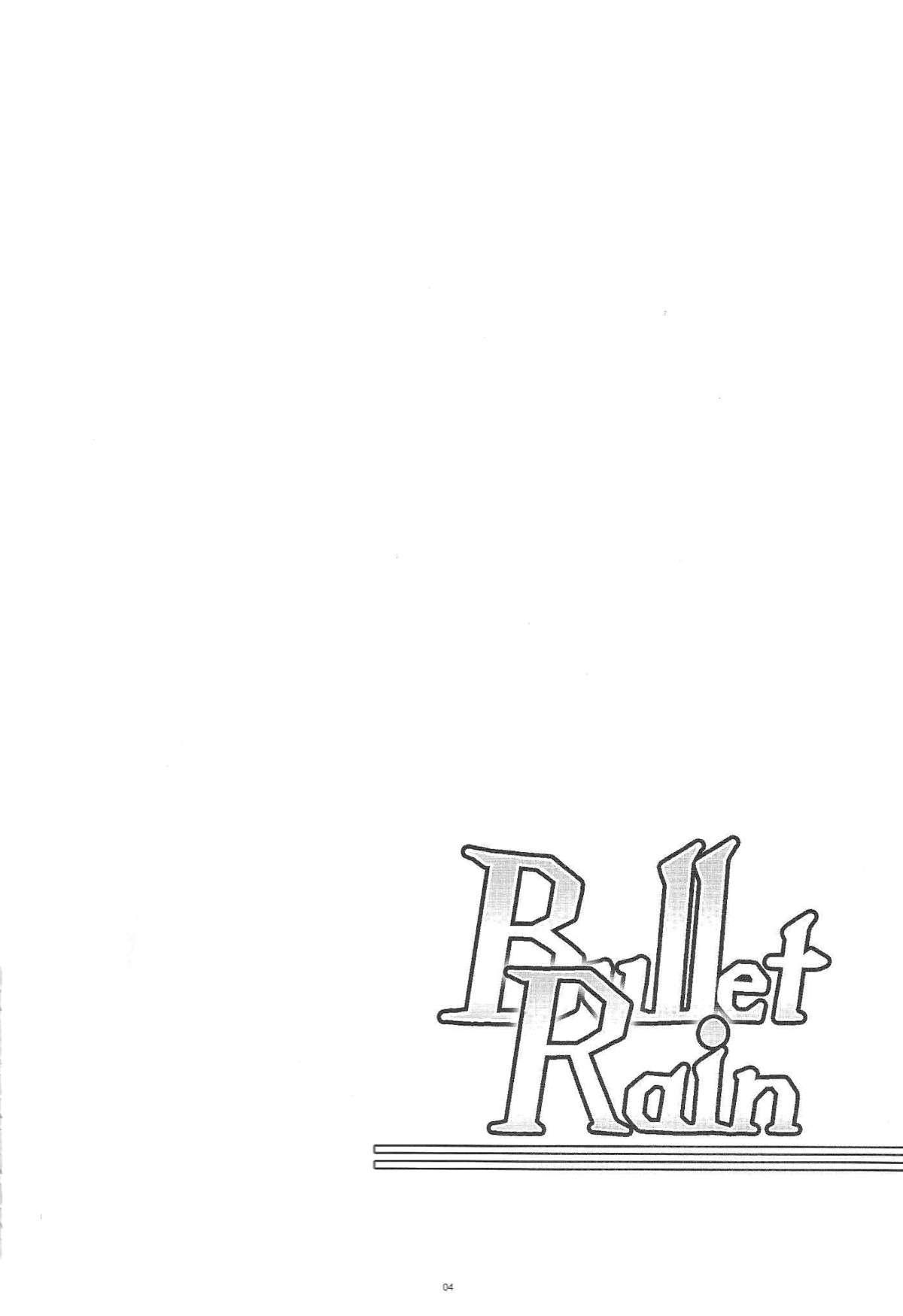 Bullet Rain 2