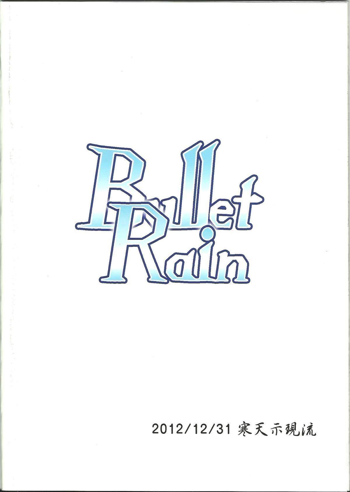 Bullet Rain 29