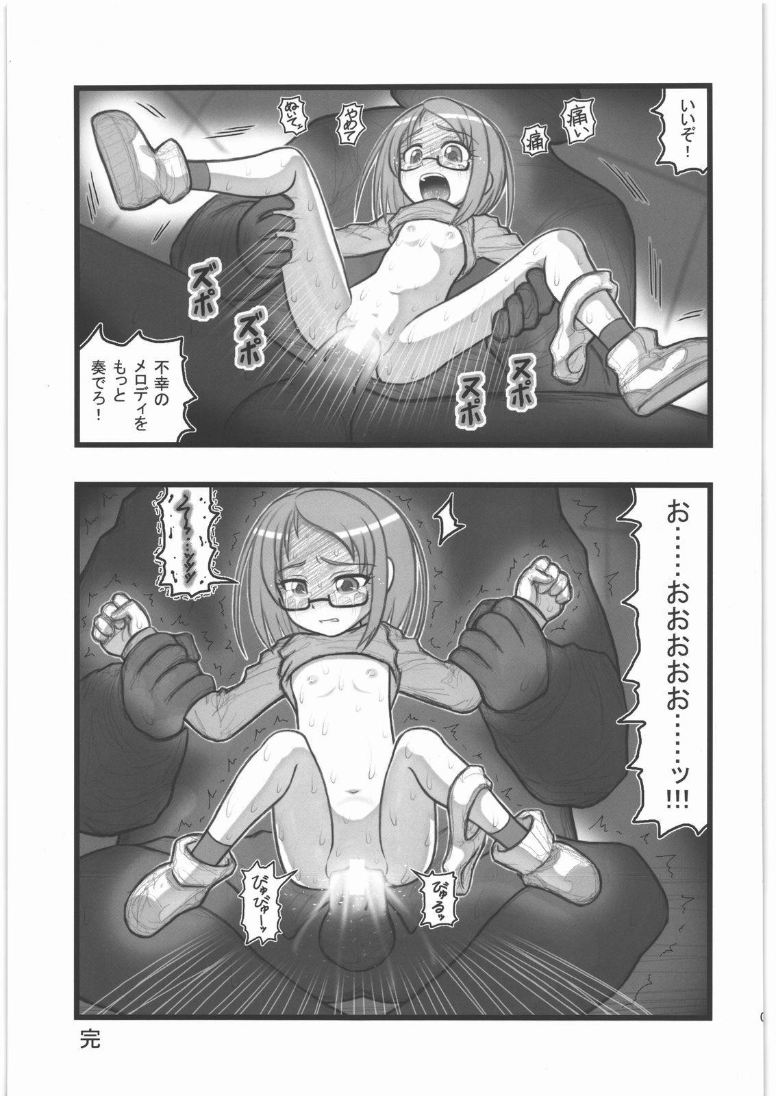 Ryoujoku Chara Box AR 3