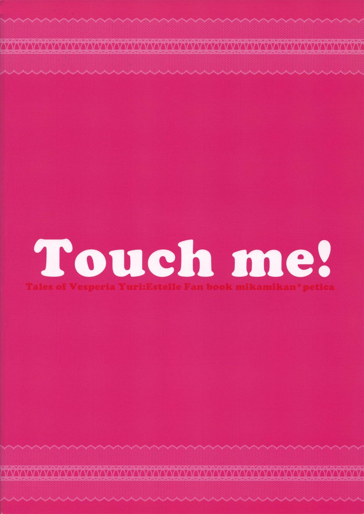 Touch me! 25