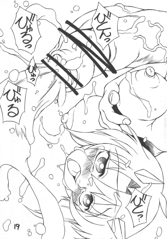 Higurashi no Hibiku Koro ni 17