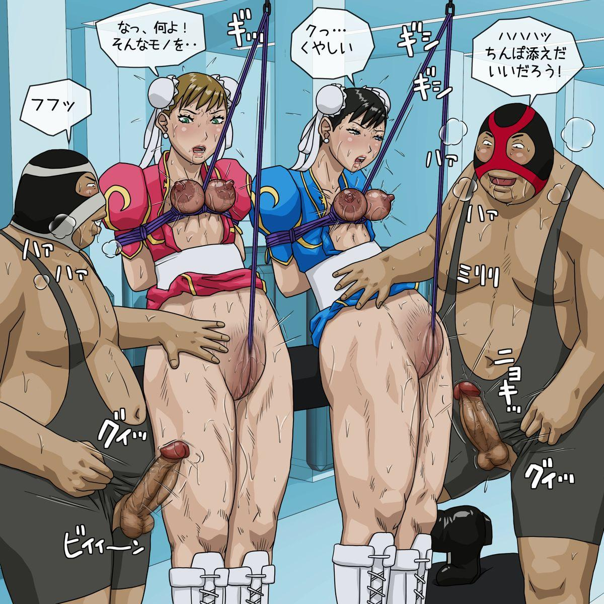 The Heir of Shuugeki 8